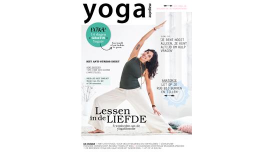 Yoga magazine ed01 2017