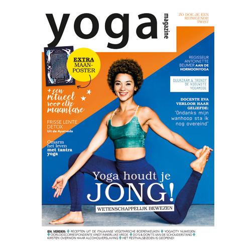 Yoga Magazine 2 - 2018