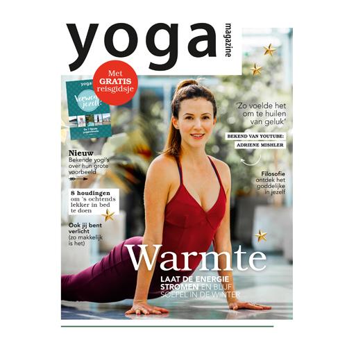 Adriene Mishler - Yoga Magazine