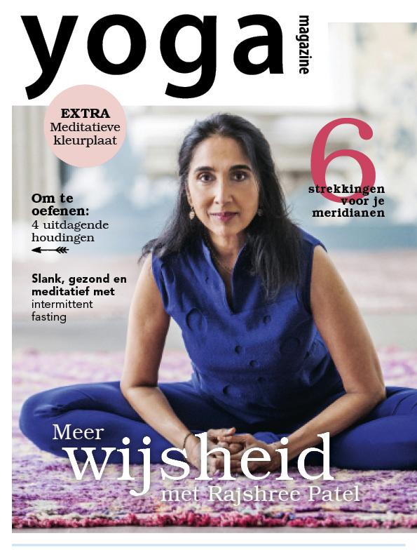 Nieuwe Yoga Magazine