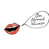 Wat betekent 'Om Namah Shivaya' eigenlijk?