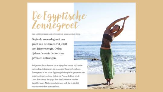De Egyptische Zonnegroet