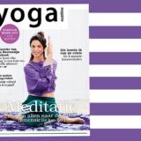 Yoga Magazine 4 ligt in de winkel!