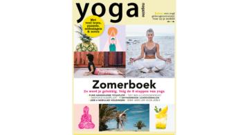 Yoga Magazine Zomerboek - 2019